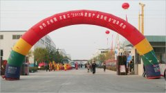 <b>Shandong round friends new product exhibition site</b>
